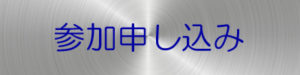 20:00 K-POP大人向け・初中級